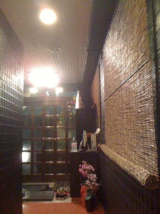 japanese style room, cheap hotel tokyo japan