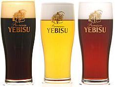 3 styles of ebisu beer