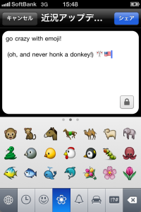 how to input japanese emoji kaomoji in facebook on iphone ipad