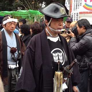 a daikan on daikanyama
