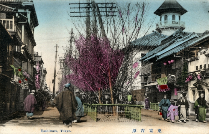Yoshiwara Before the WWII.