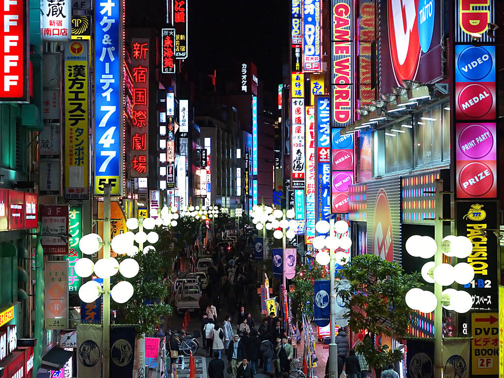 Shinjuku Tokió