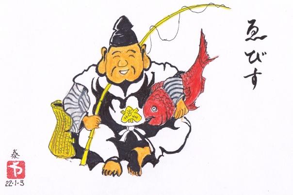Japan's most famous deity, Ebisu!