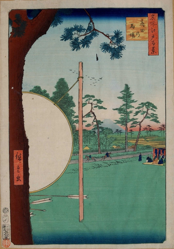 Takada no Baba in the Edo Period