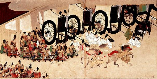 samurai takadanobaba
