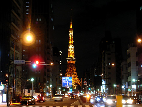 Mita is home of Tokyo Tower and some of the most exclusive neighborhoods in Tokyo.
