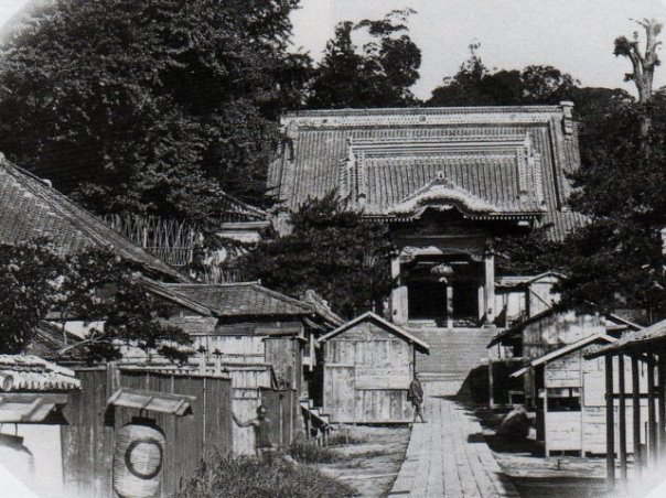 Zenpukuji - Home of the American Legation.