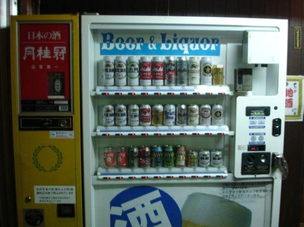 mmmmmm... japanese beer!