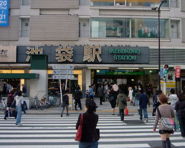 Ikebukuro - Saitama's Playground