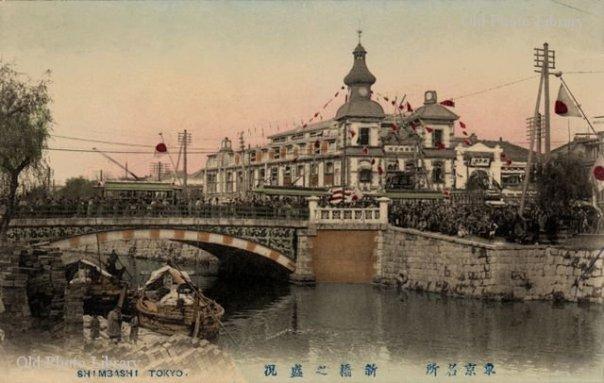 Shinbashi Depot from across the river...