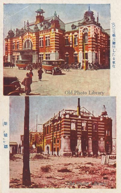 Shinbashi Station before and after the Great Kanto Earfquake (1923).