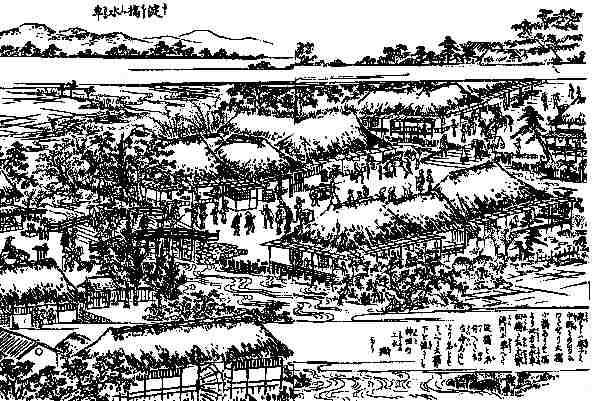 Yodobashi Village Nakano Sakaue Edo Period