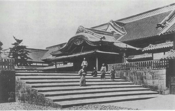 Upper Residence of the Daimyo of Fukuoka, the Kuroda Family.