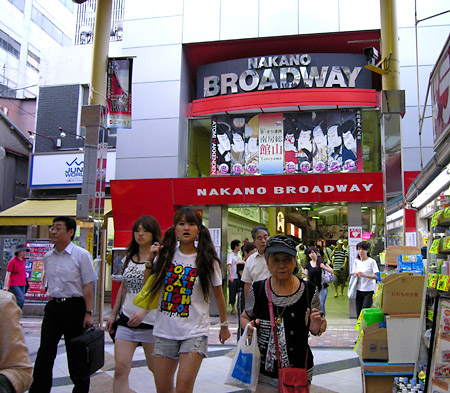 Nakano Broadway. Geek Heaven.