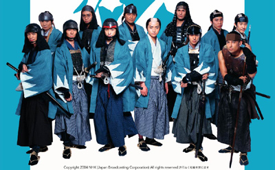 The only good thing that came out of Kiyokawa Hachiro was that the men who refused to go along with his douchebaggery became the Shinsengumi. And they're fucking cool.