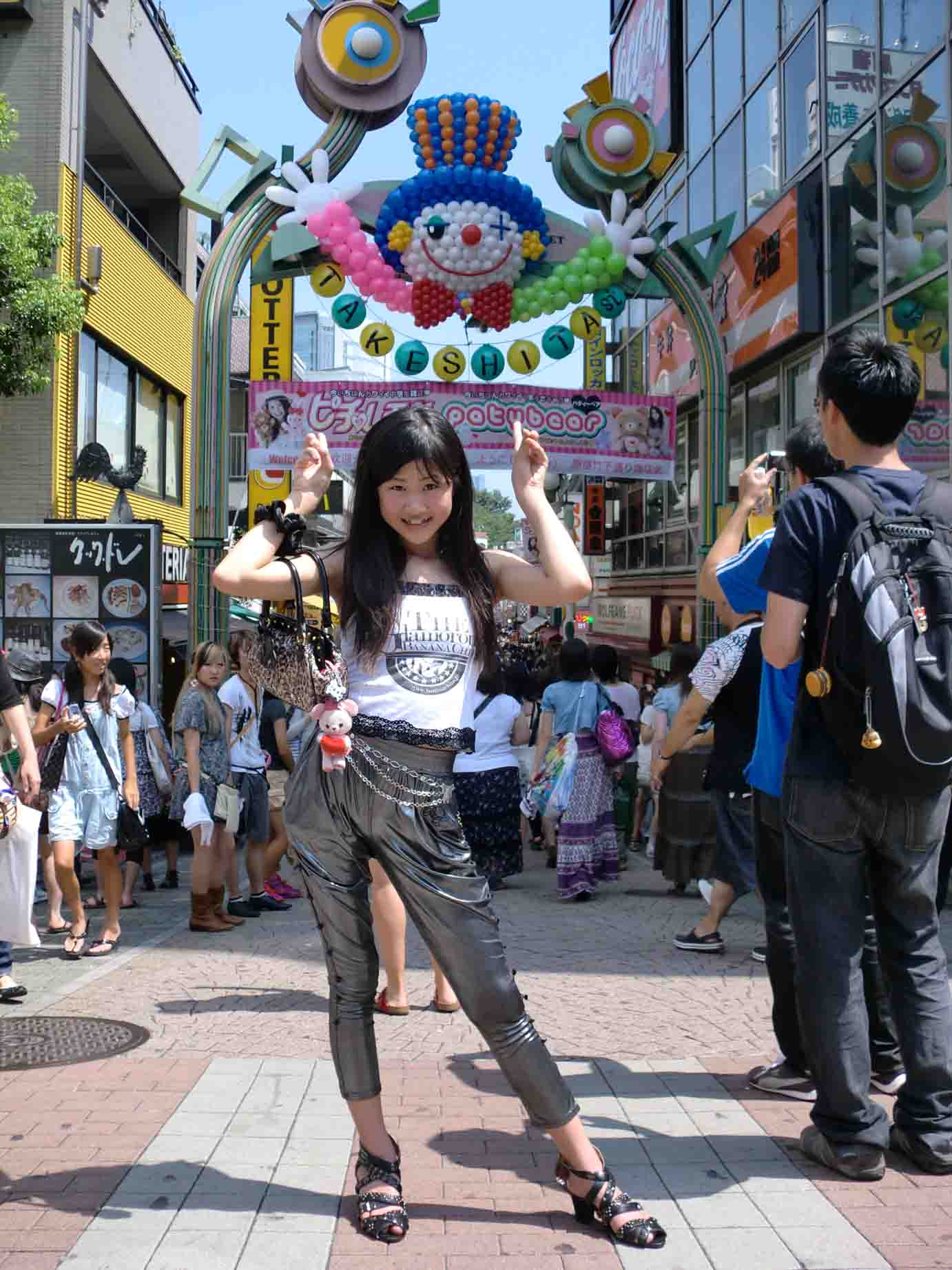 Japanese Street Fashion Trends: Why Is Takeshita Street Called Takeshita Street?