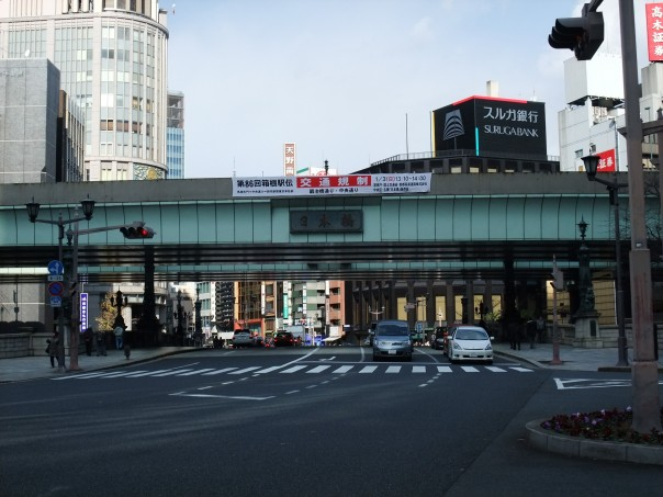 Is there a bridge called Nihonbashi?