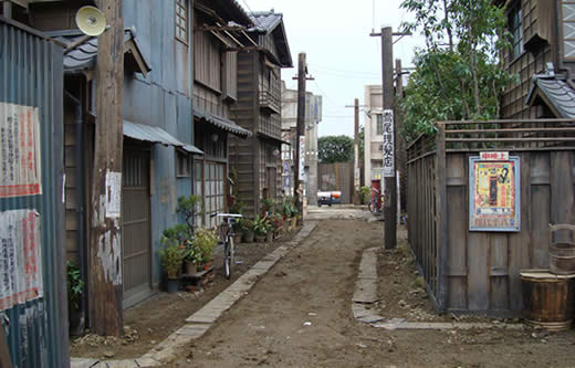 showa shitamachi