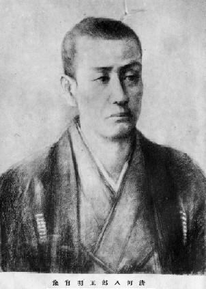 Kiyokawa Hachiro in black & white