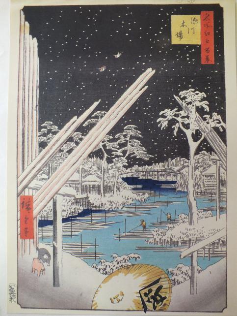 A Hiroshige print of Fukagawa-Kiba