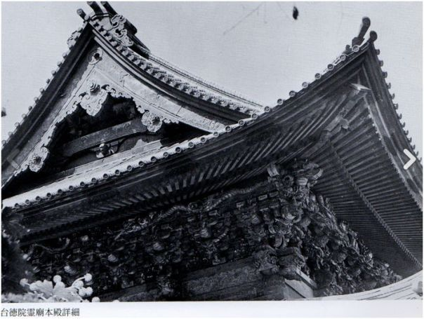 Detail of the main hall's roof...