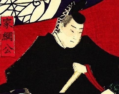 徳川家綱公・厳有院 Kan'ei-ji Tokugawa Ietsuna – the first