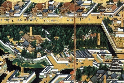 Momijiyama Toshogu