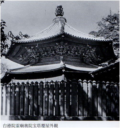 The fence and the 2-story pagoda.
