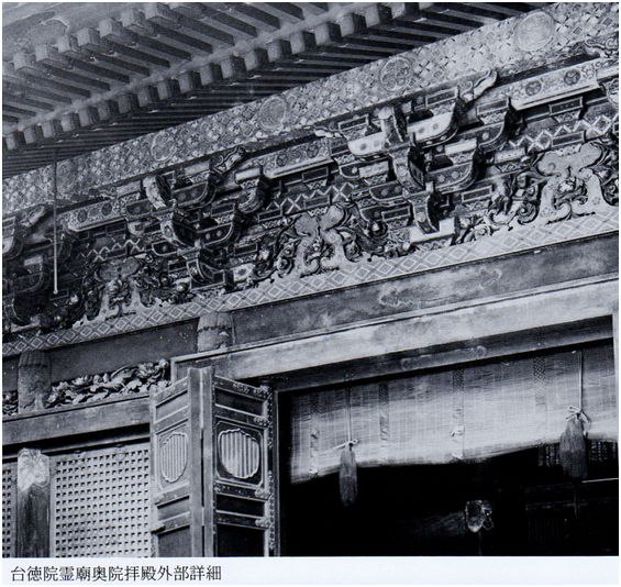 Woodwork detail of the 2-story pagoda.