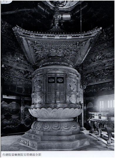 Hidetada's funerary urn.