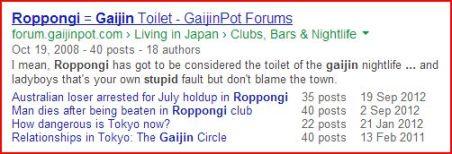 Roppongi is shithole