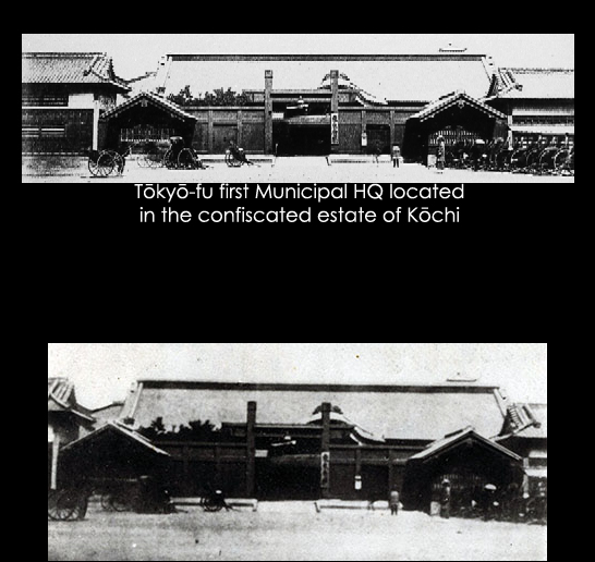 2 rare photos of the original Meiji Era municipal office of Tokyo based in the upper residence of Kochi in Marunouchi's