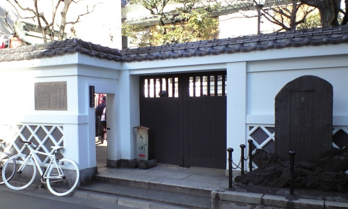 The gate to that little bitch Kira Kozunosuke's residence.
