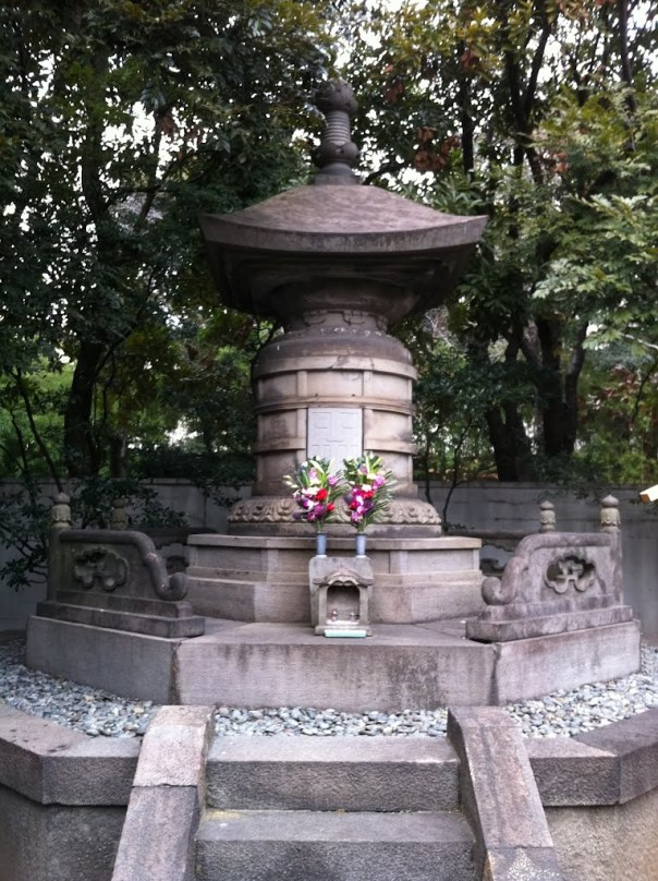 Ietsugu's grave today....