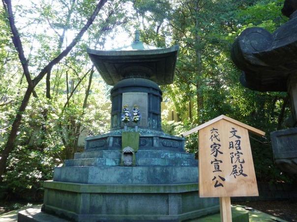 tokugawa_ienobu_grave222