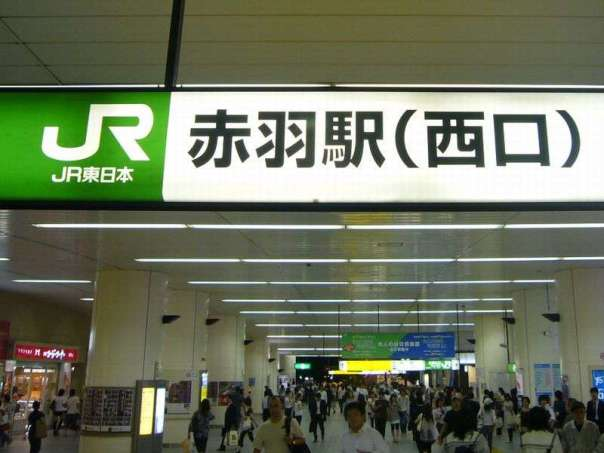 Pre-Saitama