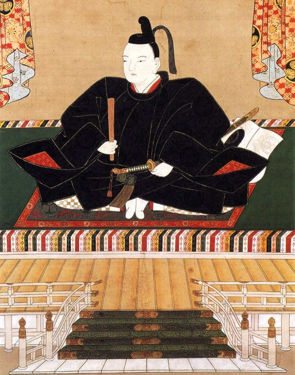 Tokugawa Ietsugu looking quite mature for his age.