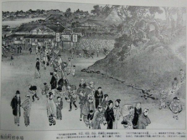People coming and going at Iidamachi Station in the Meiji Period.