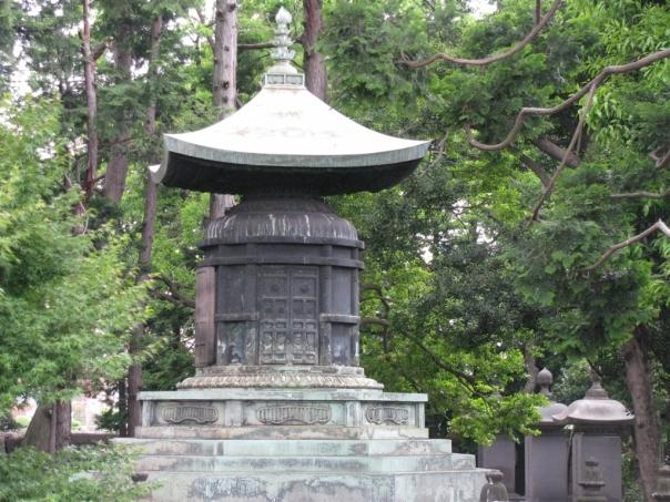 Tsunayoshi's funerary urn