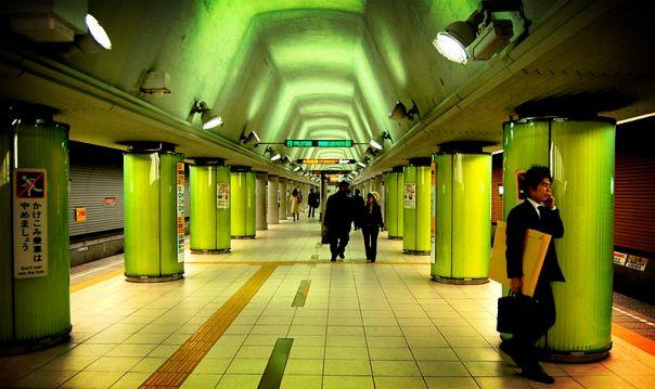 Iidabashi Station