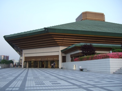 Ryogoku Sumo Hall - It's What's For Dinner