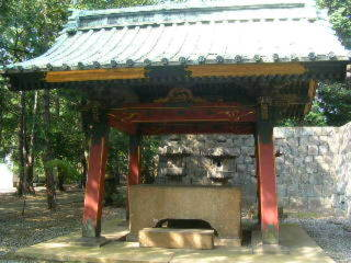 The wash basin of Tokugawa Tsunayoshi