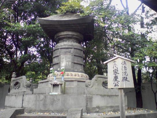 2-story pagoda shaped urn of Tokugawa Ieyoshi