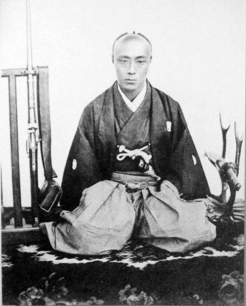 Tokugawa Yoshinobu. The Last Shōgun
