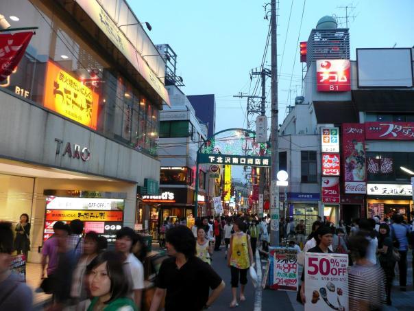 Crowded Shimo-Kitazawa.