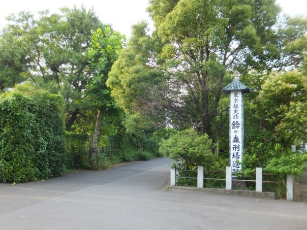 At first, the ruins of Suzugamori look like a nice park.