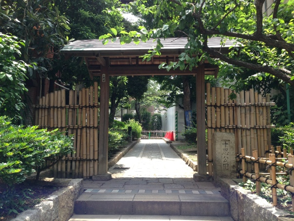 Gate of Jisshi Park