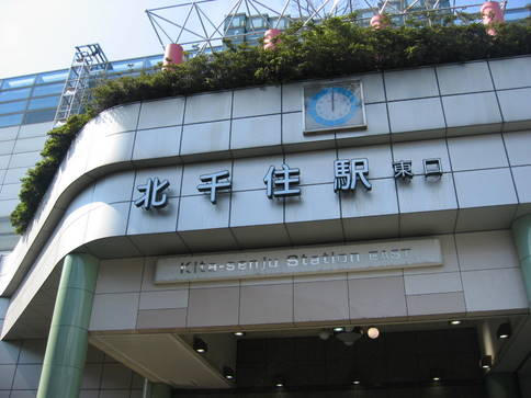 Kita-Senju Station