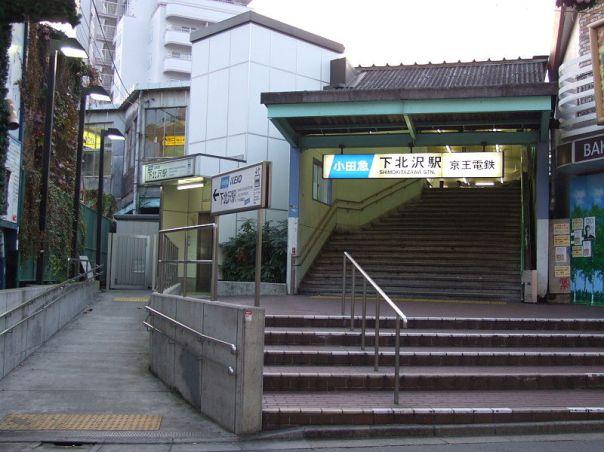 shimokitazawa history