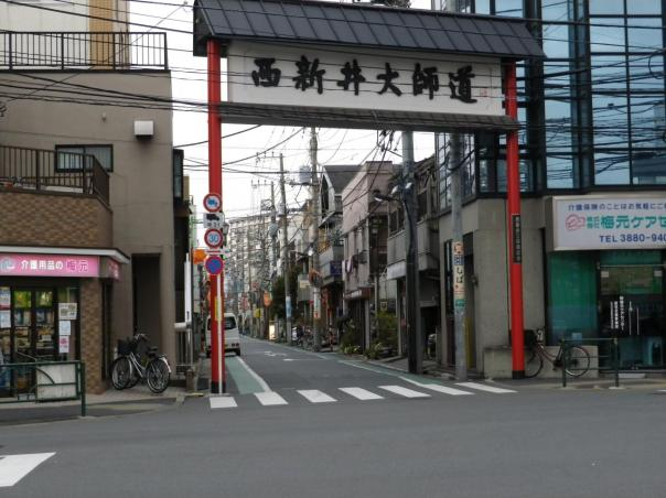 Main street leading to Nishi-Arai Daishi. In the Edo Period and earlier, this would have been a typical monzen-cho.